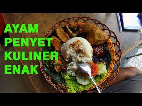 Snack Enak Freetela 4 ayam penyet paling enak di medan makan enak indonesia food