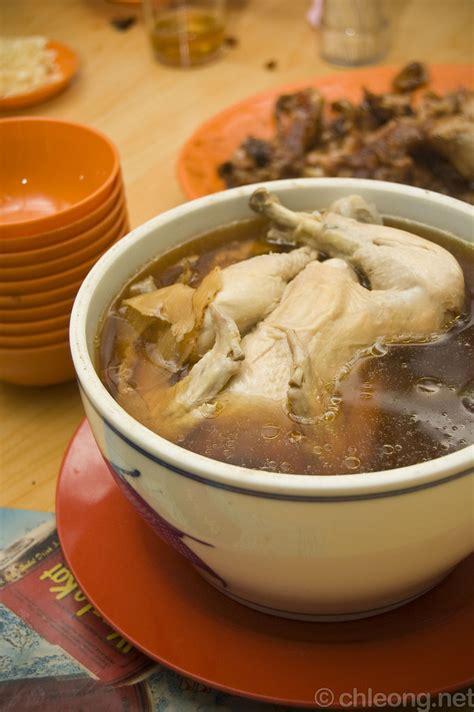 double boiled chicken soup restaurant bukit jugra banti flickr