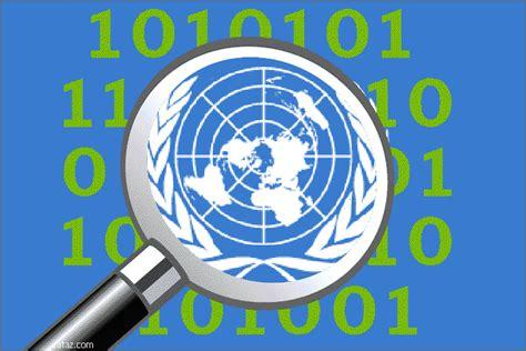 le si鑒e des nations unies zataz undp un site des nations unies infiltr 233 zataz