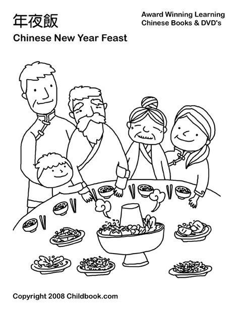 preschool coloring pages chinese new year preschool chinese new year coloring pages best coloring