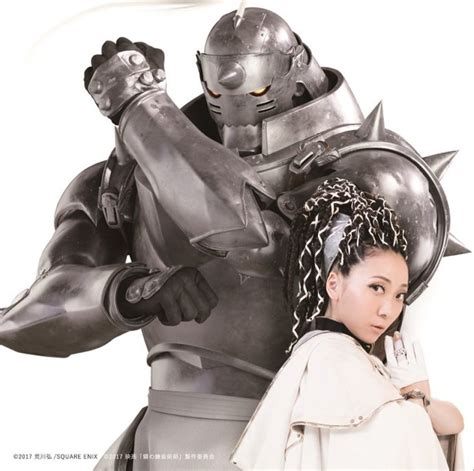 misia kimi no soba ni iru yo lyrics al poses with misia in fullmetal alchemist collab visual