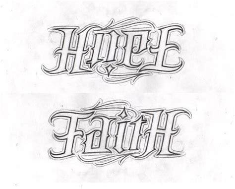 hope faith ambigram by lowlife619 on deviantart