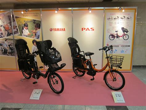 yamaha releases pas electric bikes  child safety seats