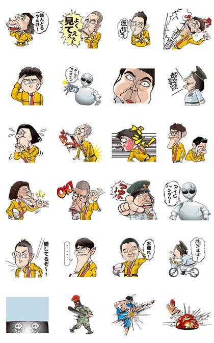 theme line kekinian line official stickers gaki no tsukai ya arahende 2