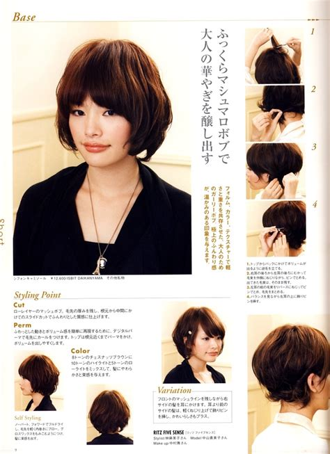 hair style for a nine ye how to style short hair make your short bob fluffy volume