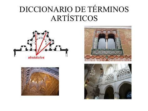 diccionario visual de trminos diccionario de t 233 rminos art 237 sticos