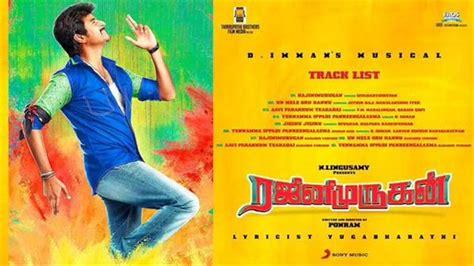 theme music rajini murugan rajini murugan tracklist tamil movie music reviews and news