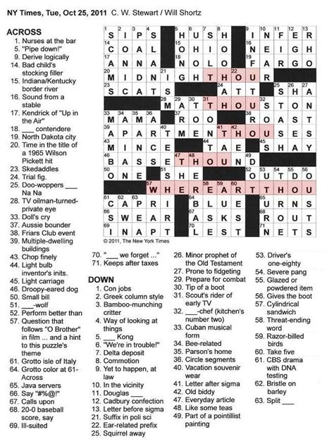 Letters On A Tiny Kitchen Implement Crossword Clue by The New York Times Crossword In 10 25 11 Where