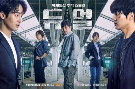 film korea remaja subtitle indonesia drama korea duel episode 16 subtitle indonesia
