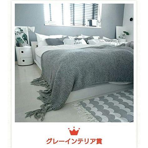 Ikea Elephant Rug by Best 25 Corner Bookshelf Ikea Ideas On Corner