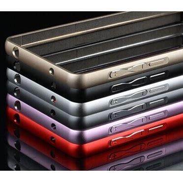 Special Ultra Thin Alum Metal Bumper Xiaomi Redmi 2 2 Prime ultra thin aluminum metal curve bumper for xiaomi redmi 2 golden jakartanotebook