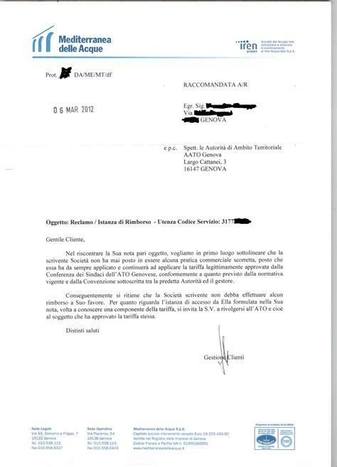 ufficio commerciale in inglese lettera di segnalazione all autorit 224 servizi pubblici