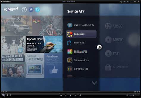 best media player for windows 8 5 best alternatives to windows media player for windows 8