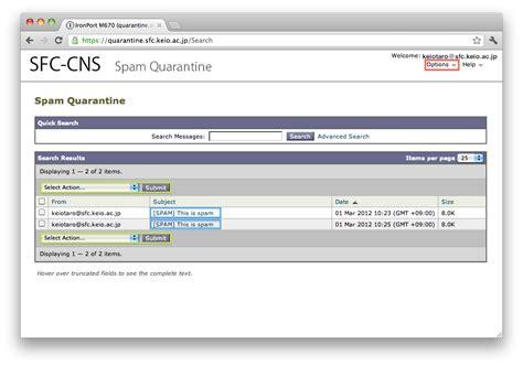 email quarantine spam quarantine service shonan fujisawa information