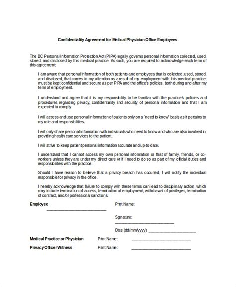 confidentiality policy template 9 confidentiality agreement templates free