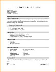 Resume Sample Simple by 6 How To Write A Simple Cv Printable Timesheets