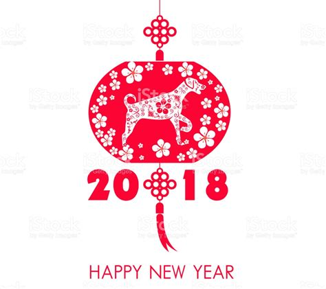 new year 2018 year of the meaning 2018 new year celebration dumpling