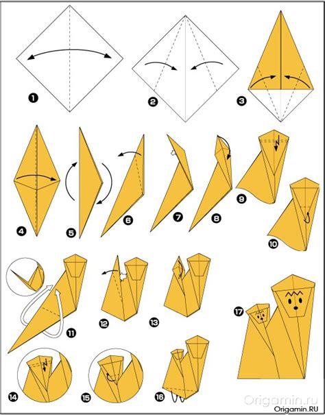Origami Monkey Easy -