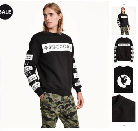 Japan Sweater sweater clothes sweatshirt japan japanese guys