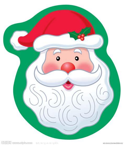 imágenes de santa claus de navidad 圣诞老人矢量图 节日庆祝 文化艺术 矢量图库 昵图网nipic com