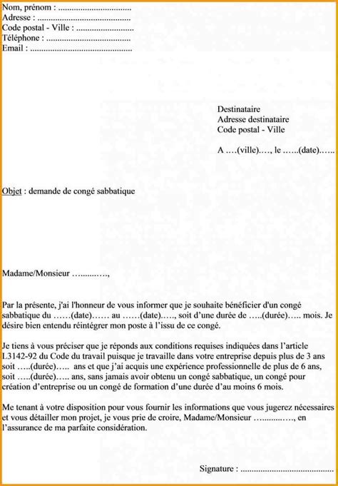 Modèle Lettre De Demande Administrative 10 Lettre Demande Lettre Administrative