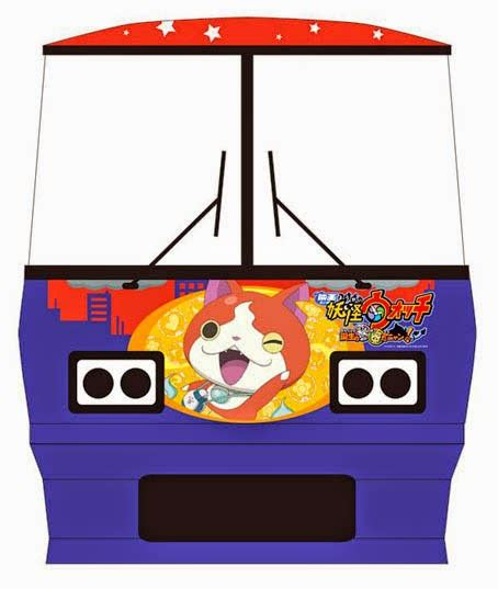 theme line youkai watch shelter from the storm yo kai watch trains games