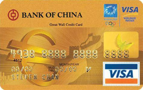 Euro Visa Gift Card - olympic euro visa card 2004