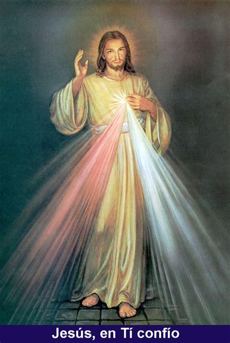 angeles con dios 2 imgenes de dios im 225 genes de dios padre im 225 genes de dios