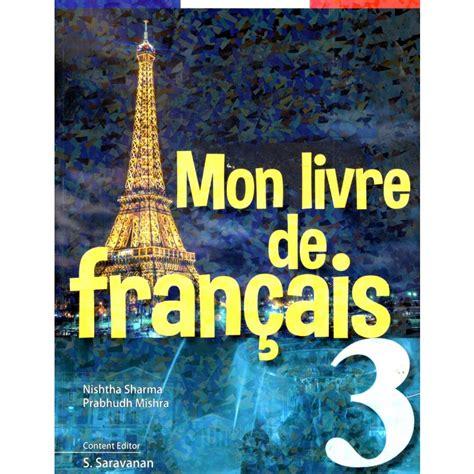 buy future kids mon livre de francais textbook  french