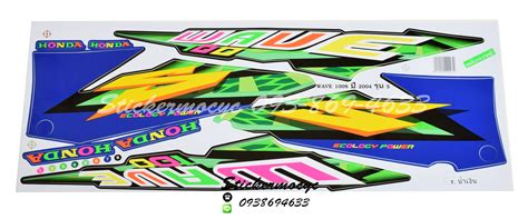 Honda Wave Sticker by Sticker For Honda Wave 100