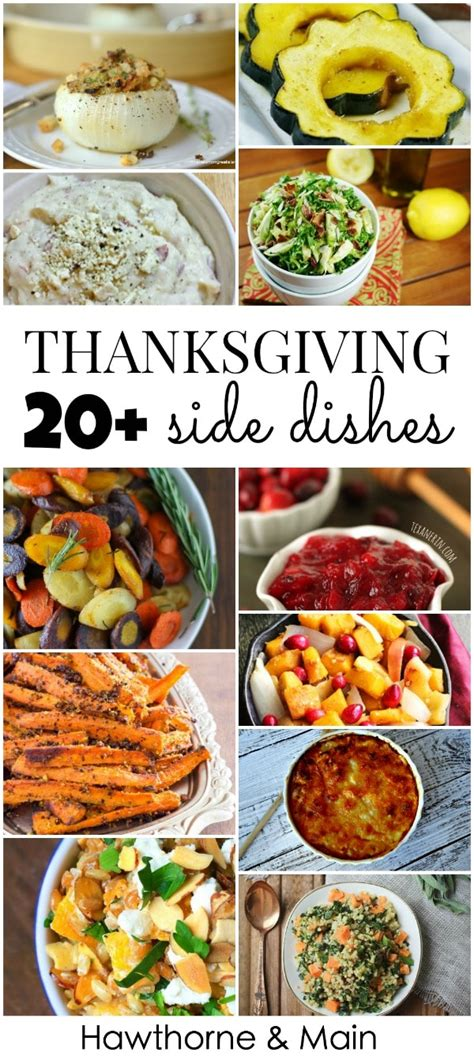 20 thanksgiving side dishes whistle and ivy