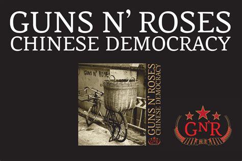 free download mp3 guns n roses chinese democracy photos de guns n roses gt chinese democracy concours drapeau