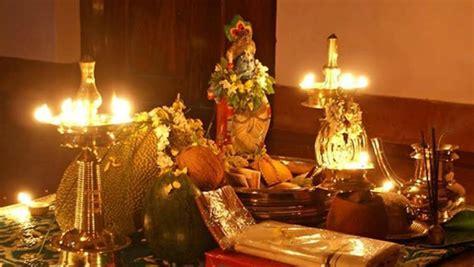 vishu 2018 date history significance how is malayali