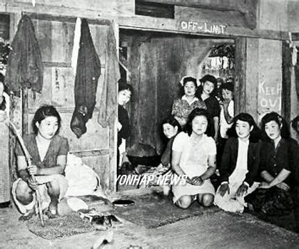 comfort women comfort women deshin13