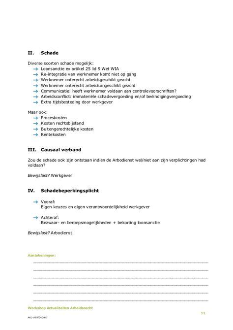 brief opstellen schadevergoeding actualiteiten voor arbeidsrecht 2013