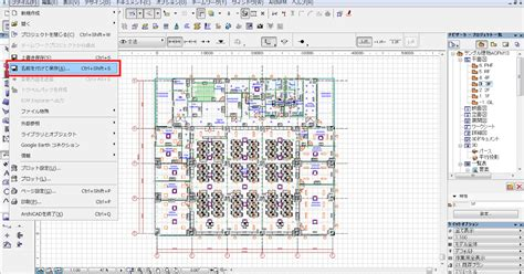 is archicad as dwg format シェルパブログ archicad dwg変換しても寸法は生きてます