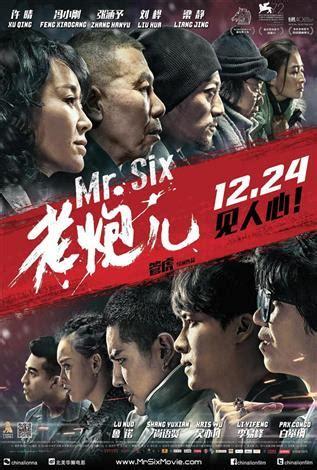 film mandarin mafia cineplex com mr six mandarin w chinese english s t