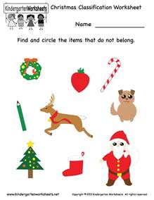free printable christmas classification worksheet for