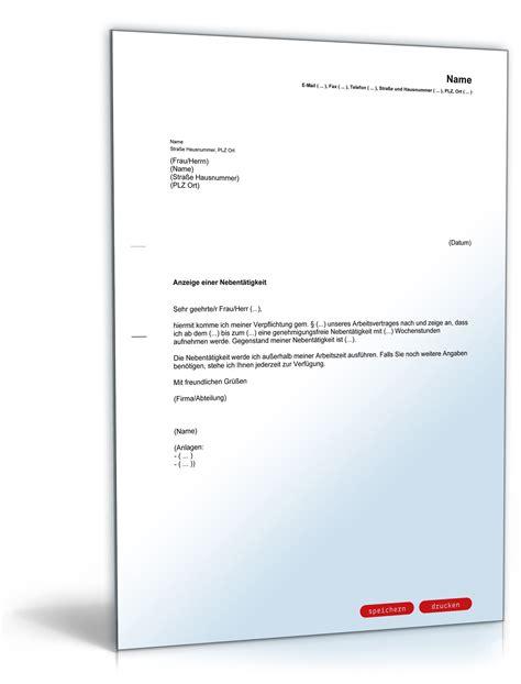 Anmeldung Brief Beispiel Antrag Auf Genehmigung Einer Nebent 228 Tigkeit Vorlage Zum