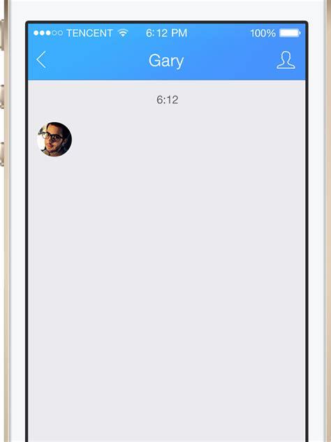 qq mobile qq international chat calls groups get a