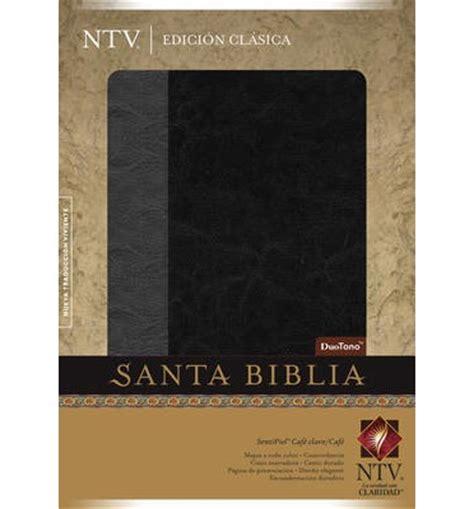 santa biblia ntv edicion 1496422325 santa biblia ntv editorial unilit 9780789918437