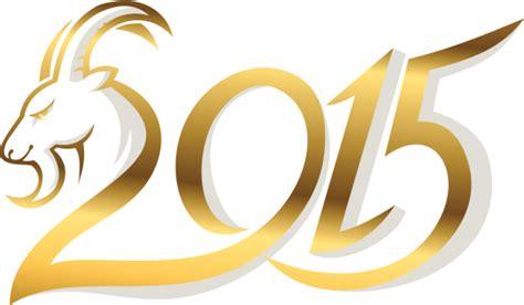 new year animal for 2003 j 237 zda s radetonem radeton cz