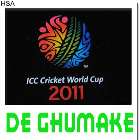 theme song world cup 2015 theme song of icc world cup 2015 de ghumake karaoke icc