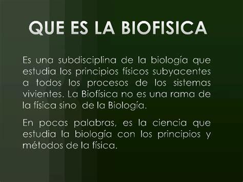 que es imagenes jpg y pdf que es la biofisica