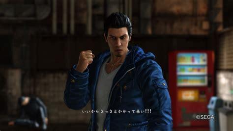 Bd Ps4 Yakuza ps4 yakuza series
