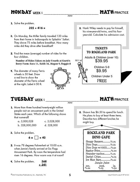 prep 5th grade daily math practice 5th grade use it don t lose it ip6130 world book store