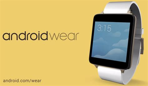 android weat android wear androguru