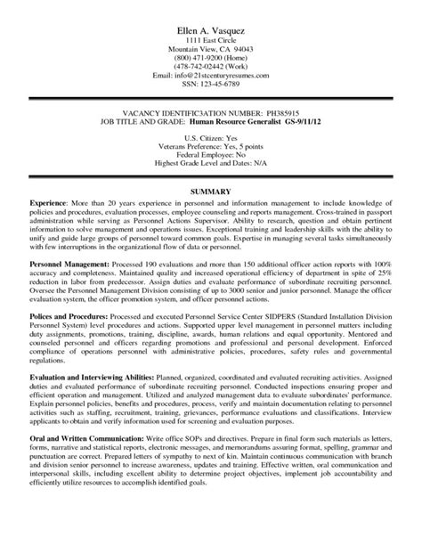government resume cover letter examples http jobresumesample com