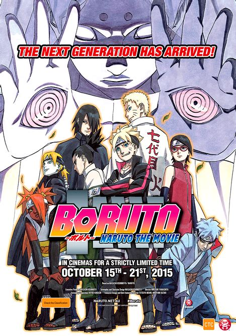 anime film review boruto naruto            p