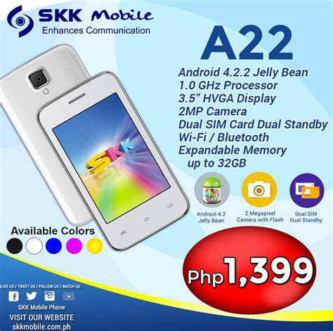 hard reset android jelly bean 4 2 2 skk mobile a22 specs and price sharethetrick